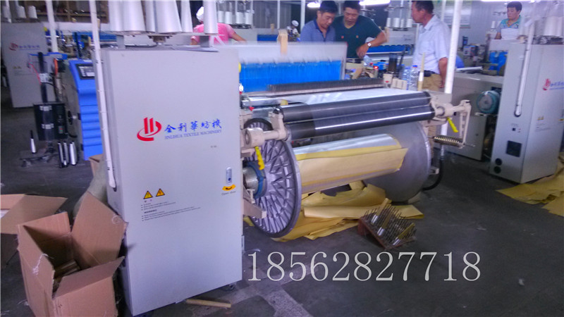 Air Jet Weaving Machine for E-Fiberglass Fabric