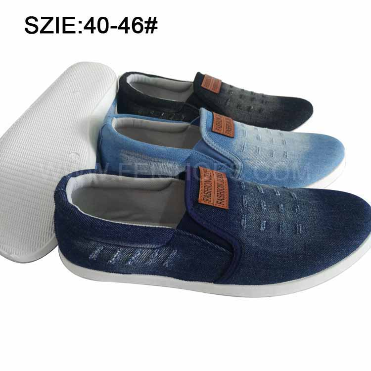 Latest Fashion Men's Shoes Slip on Casual Canvas Shoes (MP16723)