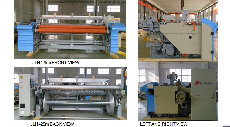 Electronic Cotton Weaving Textile Machine Air Jet Power Loom