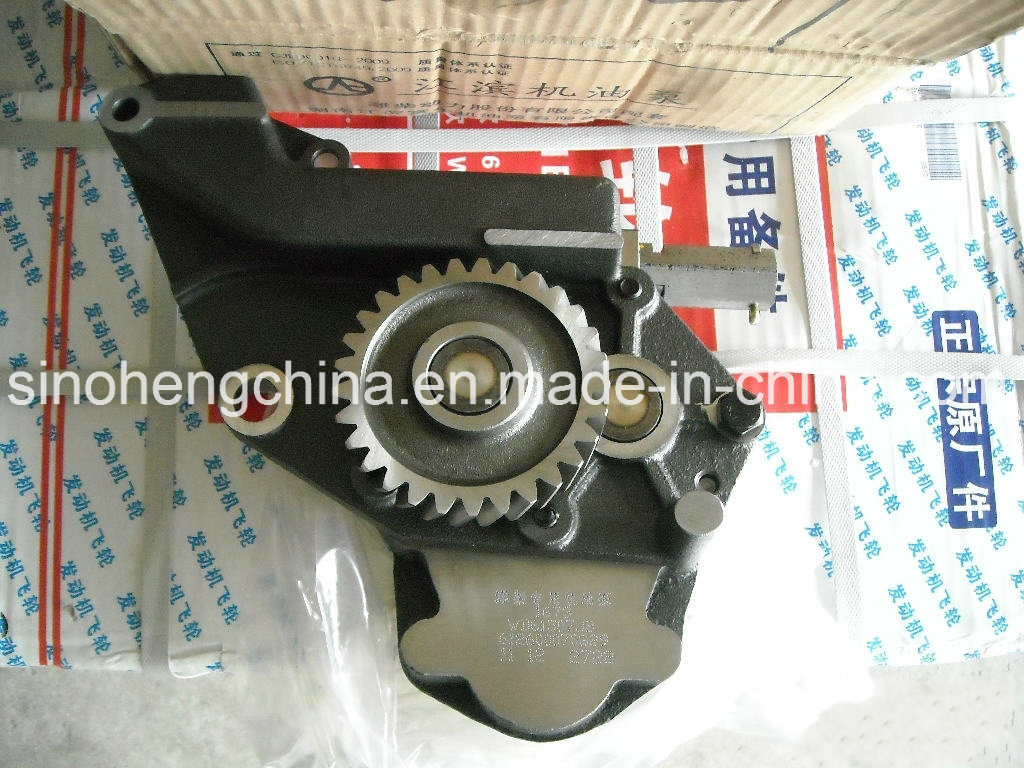 Weichai Spare Parts Oil Pump for Truck Engine 612600070329