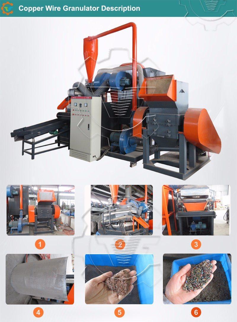 Ce Approved Scrap Copper Wire Granulator Machine Price