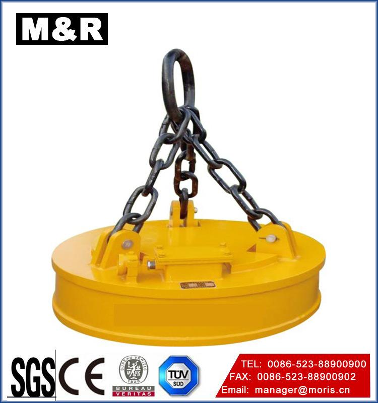 Permanent Electro-Permanent Magnet Lifter