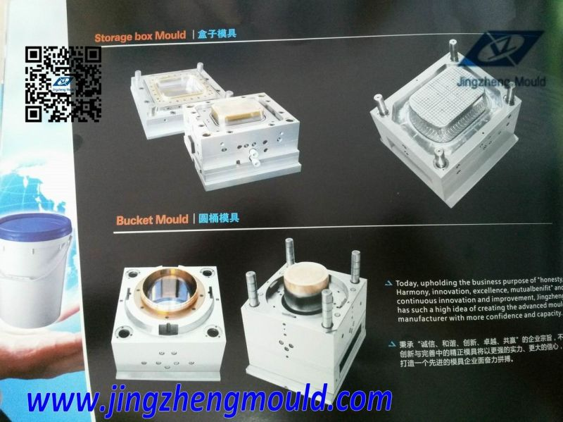 Plastic Household Items Dustbin Box Mould