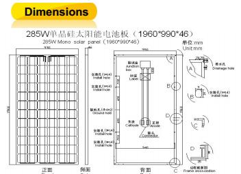 285W TUV/Ce Approved Mono Solar Module (ODA285-36-M)