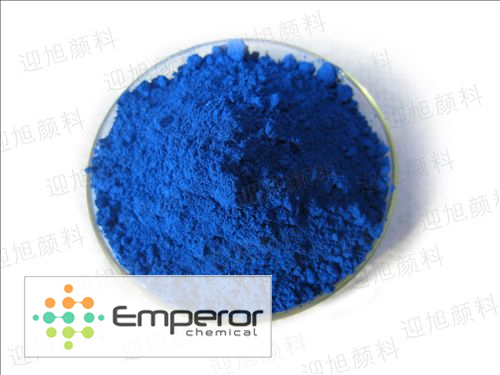 Reactive Deep Blue R-2gln/Reactive Blue 194 Textile Dye