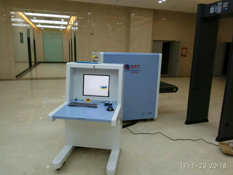 Luggag X Ray Machine Screening Equipment At6550 Parcel Scanner Security Machine