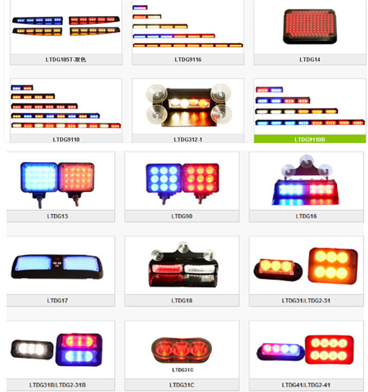 Hot Sale ED Emergency Warnig Light LED Strob Light LED Desk Light Dash Light Ltdgt3-L