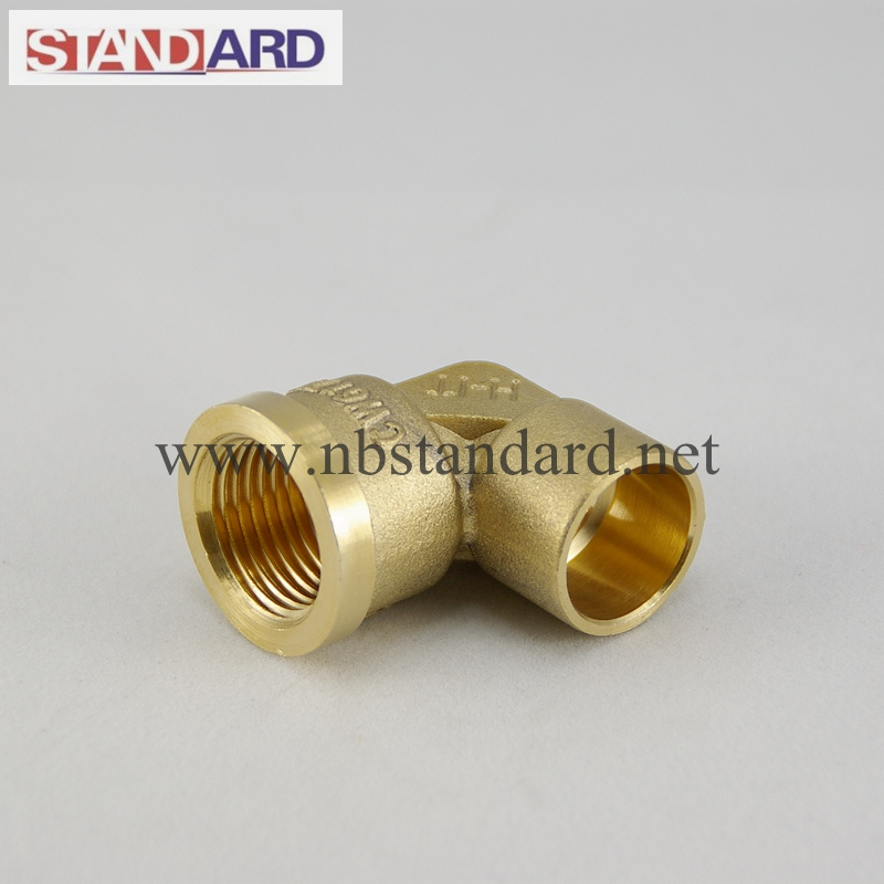 Brass Solder Fitting with Female Thread Coupling