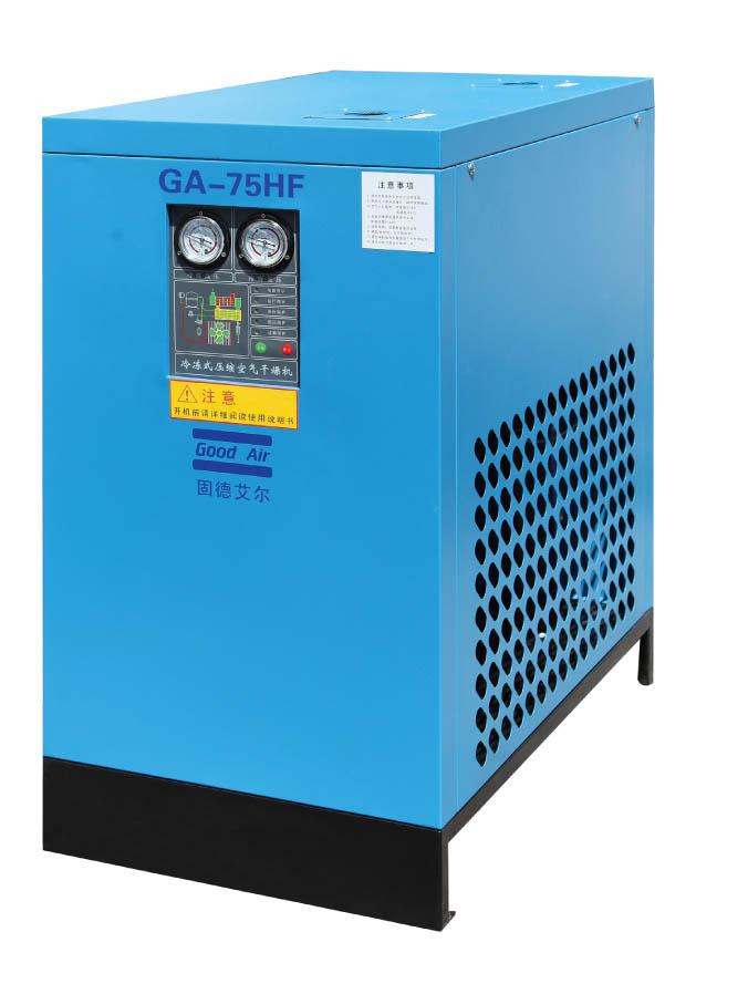 Refrigerated Air Dryer (GA-75HF)
