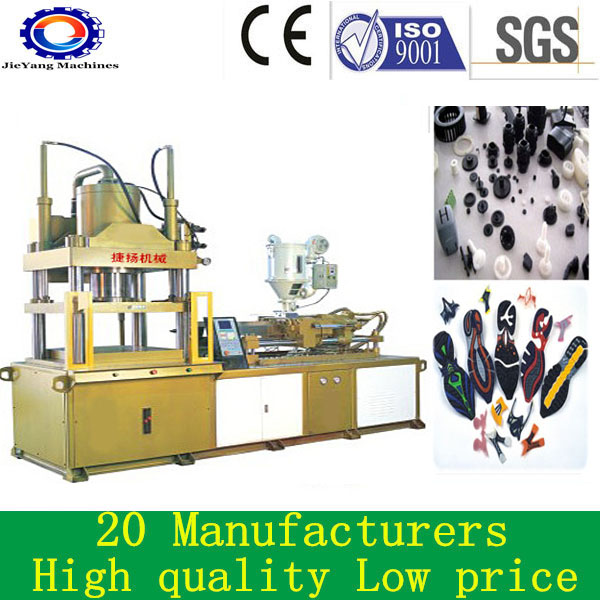 Plastic Vertical PVC Injection Machine for Shoes Sole