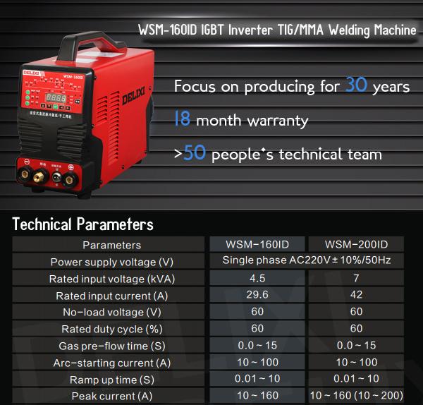 Delixi Inverter Pulse TIG Welding Machine TIG-200p