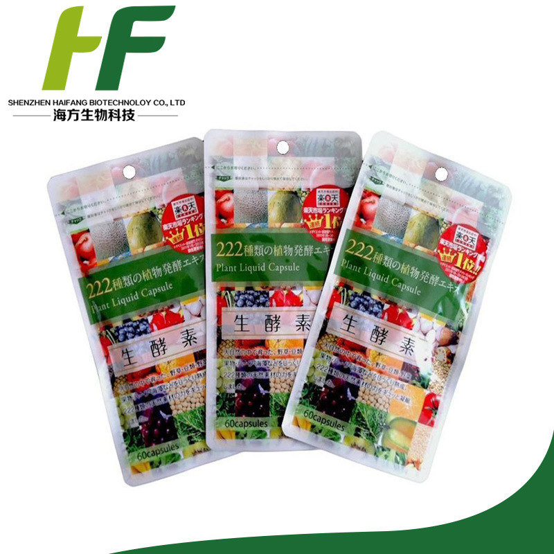 Japan Cosme Award Recommended Vegie 180 Kinds of Fruits and Vegetables Powder