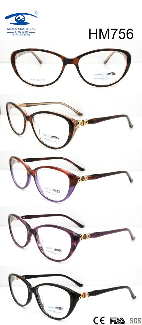 Hot Sale Acetate Optical Frame for Wholesale (HM756)