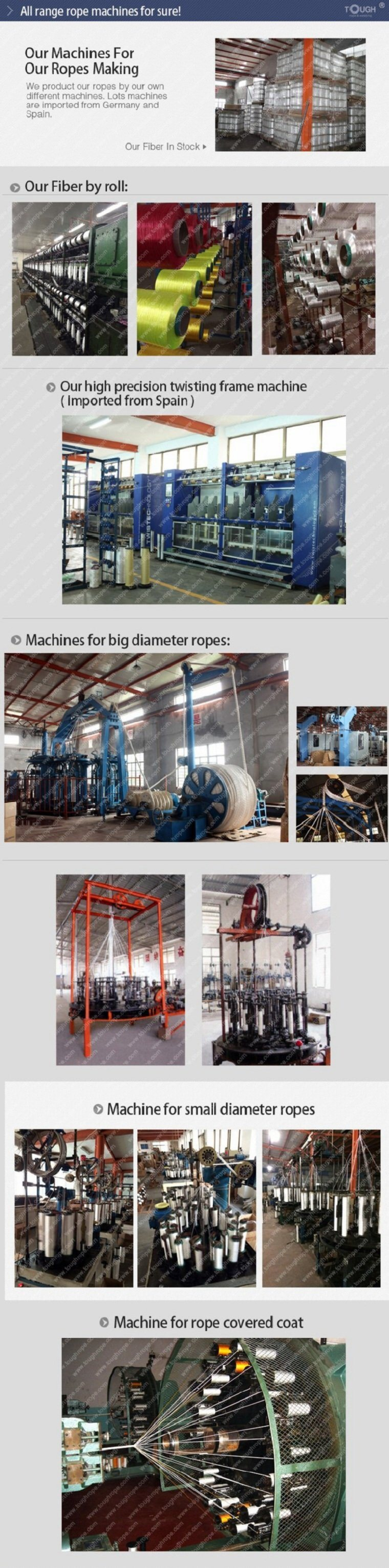 Factory Synthetic Various Color Tow Rope Pulley Hoist Twist Rope