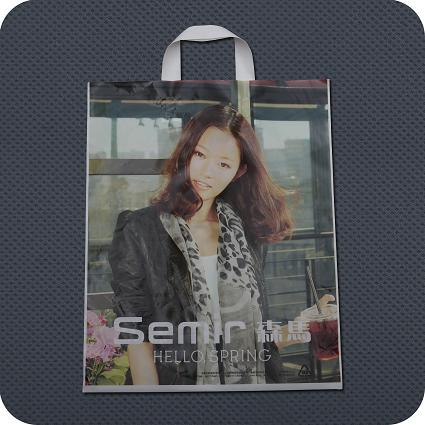 Custom Printed Promotional Retail Plastic Shopping Bag