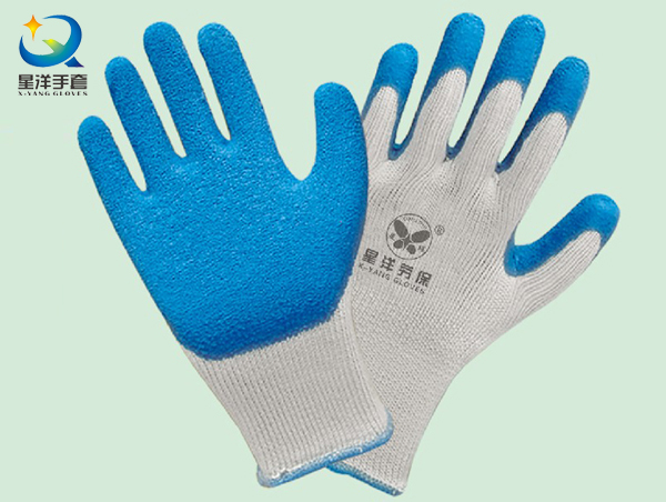 10g T/C Shell Latex Palm Coated Safety Gloves