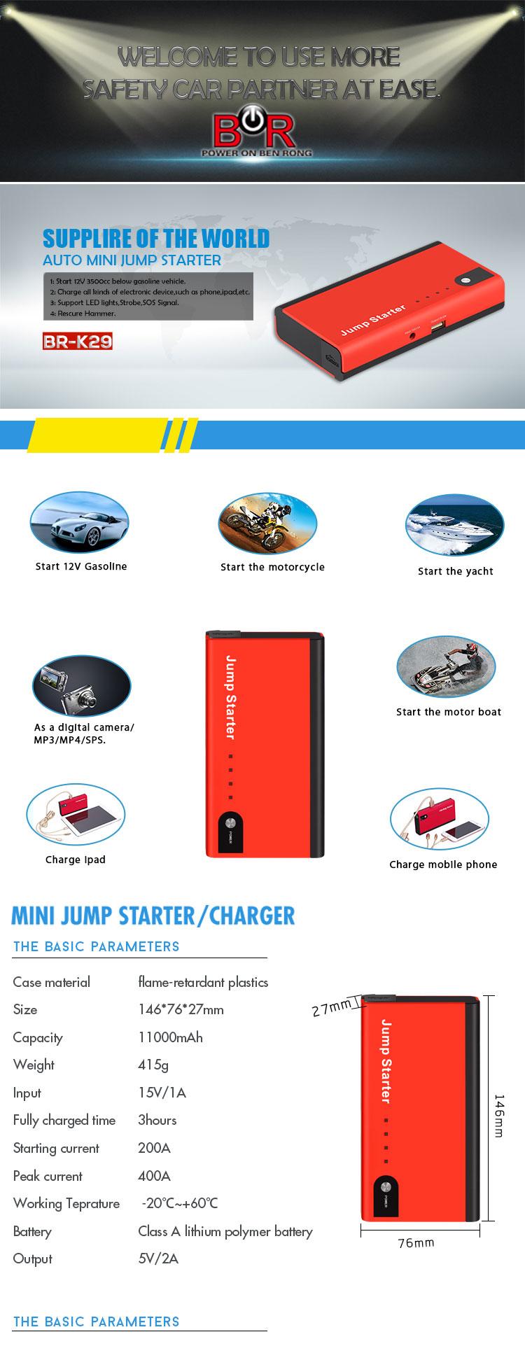 Li-ion Battery Car Battery Jump Start 12V Engine Jump Starter
