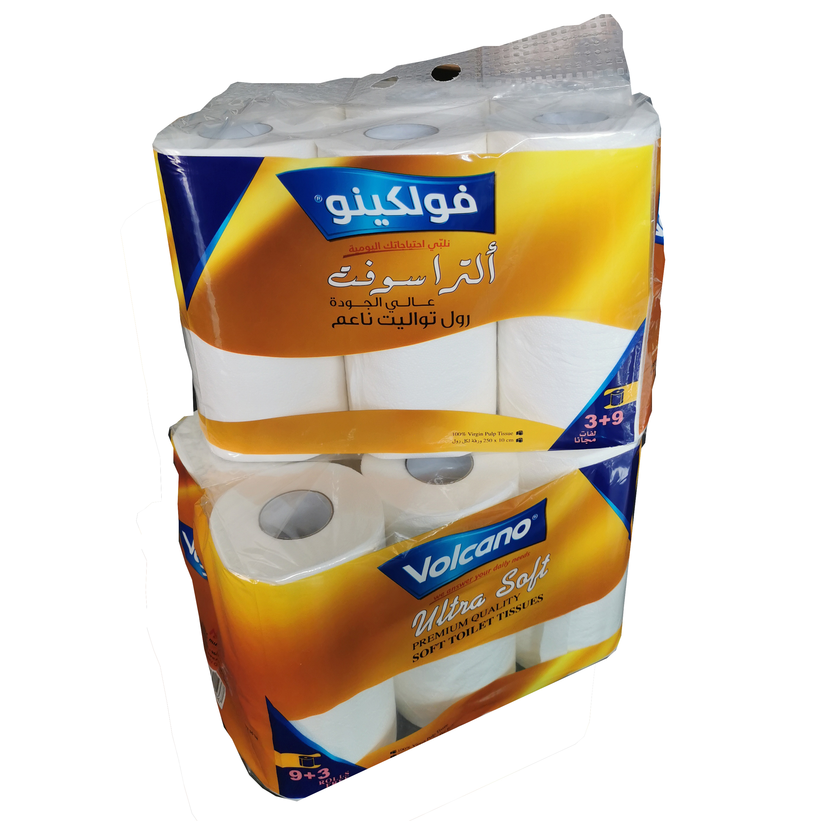 3 ply toilet tissue paper