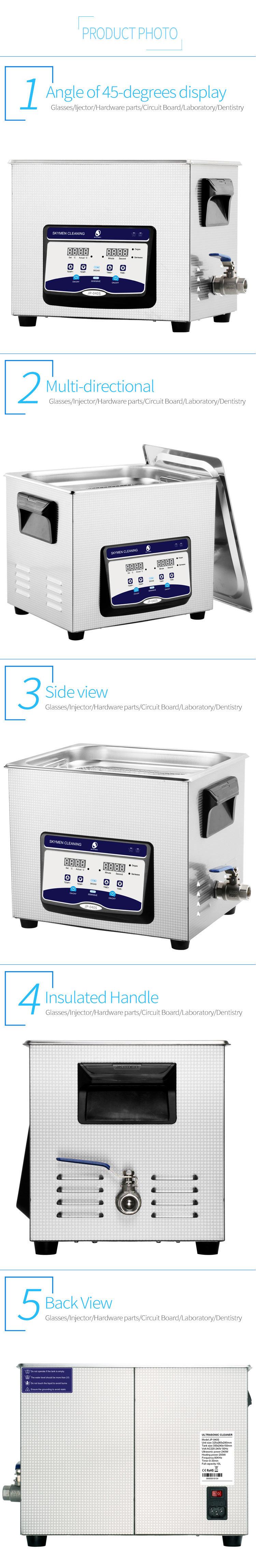 Skymen Digital Heated Ultrasonic Cleaner with Adjustable Ultrasonic Power (JP-040S)