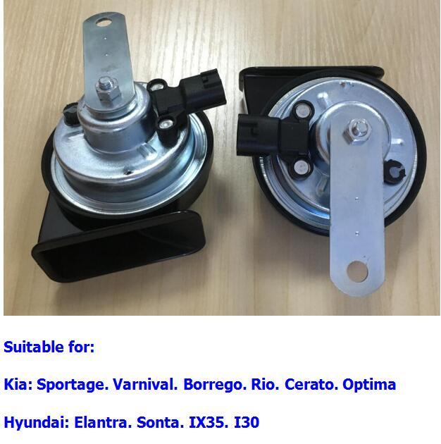 Hot Selling Car Horn Electric Horn Snail Horn Special for Hyundai Rio KIA Sonta