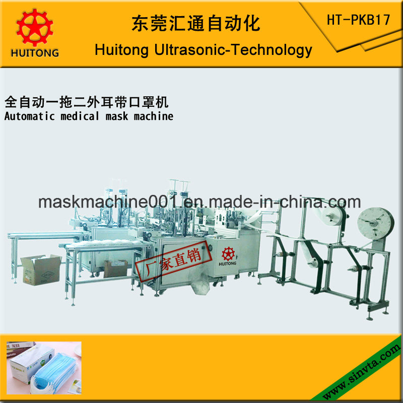 Automatic Ultrasonic Non Woven Medical Face Mask Making Machine of 2 Inner Earloop Machine