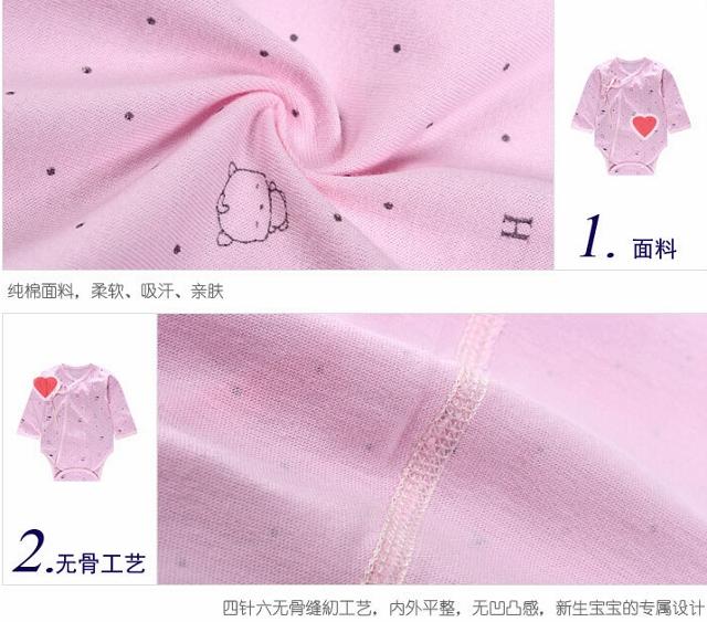 Long-Sleeve Baby Romper Infant Romper