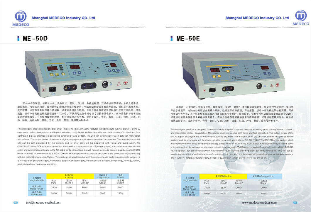 Me -50f High Frequency Electrosurgical Unit  Electrosurgical/Hf Surgical/Hf Electric