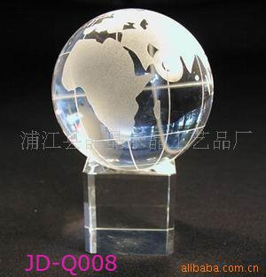 Crystal Ball with Base for Christmas Gifts & Crafts (JD-SJQ-033)
