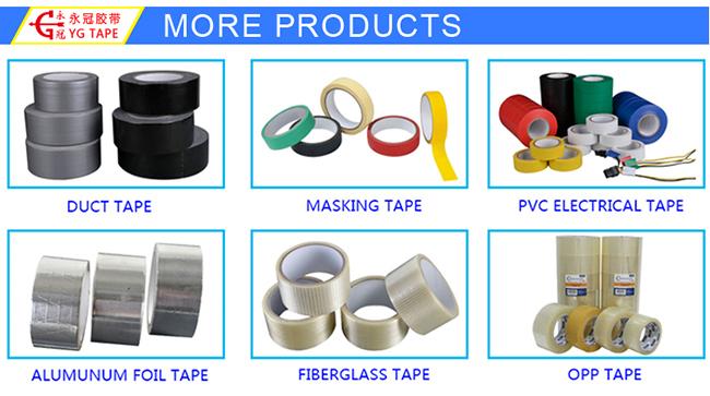 Aluminum Foil Tape for Reinforced