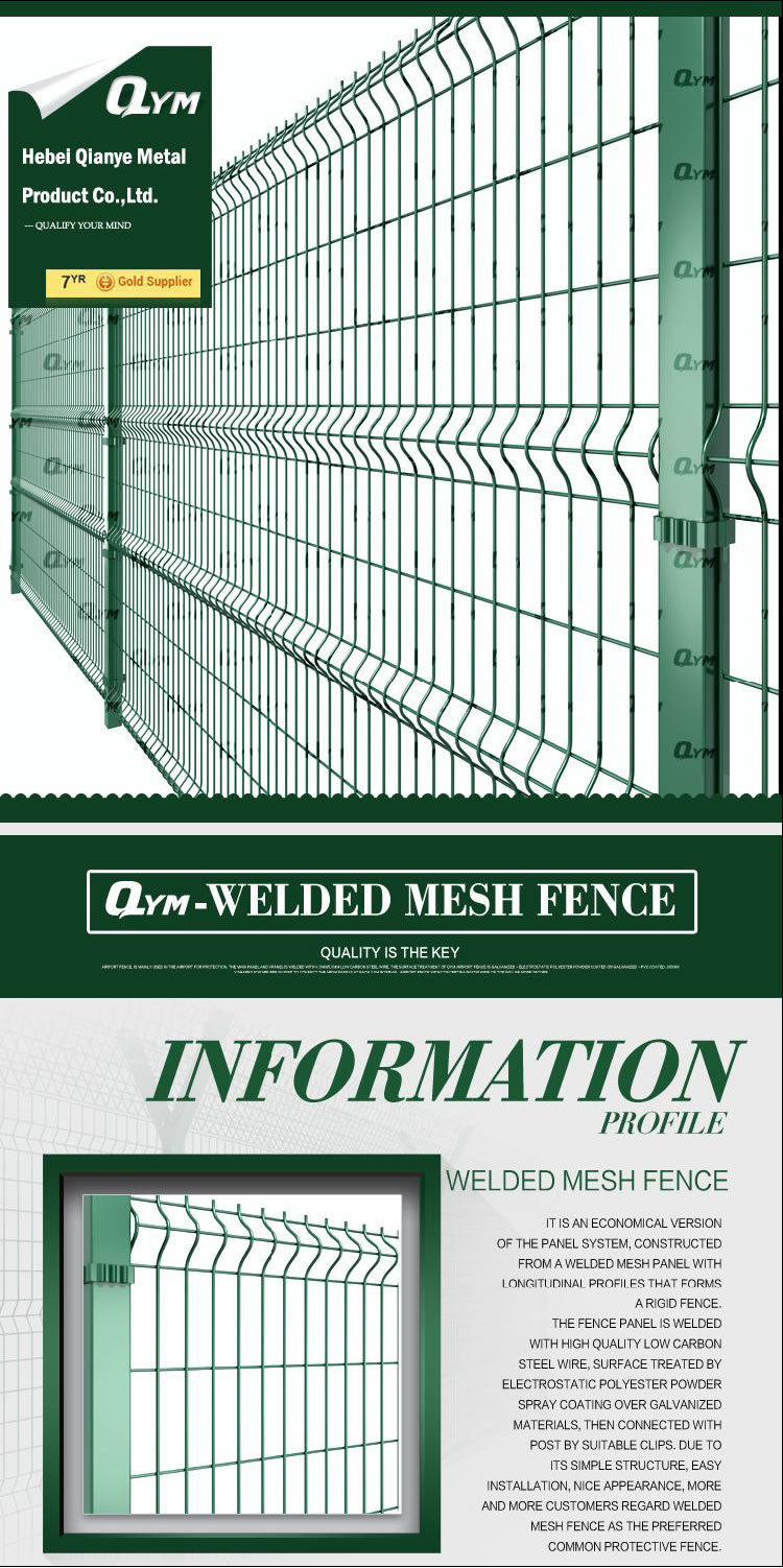3D Triangle Bend Welded Wire Mesh Fence Panels