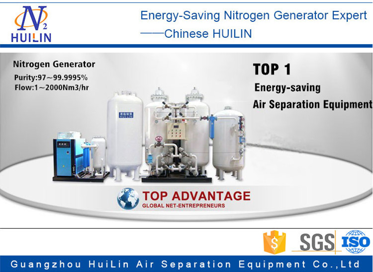 High Purity Psa Nitrogen Generator (ISO9001: 2008, 99.9995%)