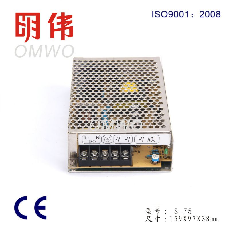 75W Single Output High Efficiency Power Supply Switching Power Supply