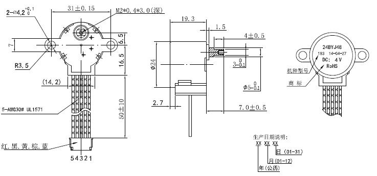 high torque stepper motor, high torque motor for air conditioner, high torque motor for air Fan