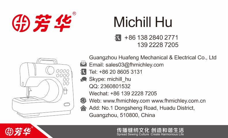 Fhsm-201 Manual Mini Home Household Handheld Embroidery Sewing Machines Manual, High Quality Sewing Machines Manual,Hand Sewing Machine,Portable Sewing Machine