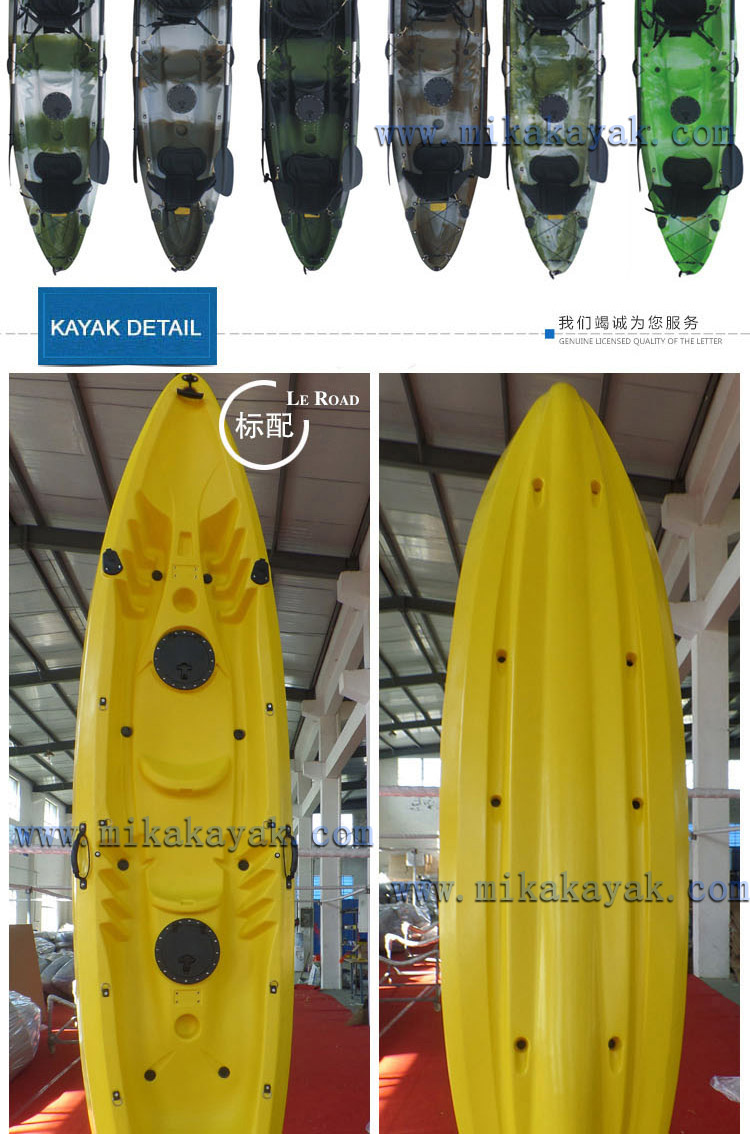 3 Person Plastic Fishing Boat for Sale Sit on Top Sea Kayak Canoe
