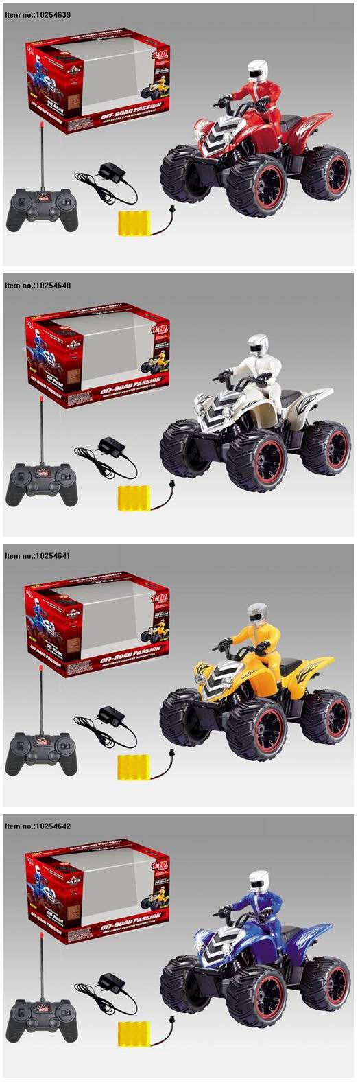 Four Function R/C Motorcycle Toys for Kids (include charging)