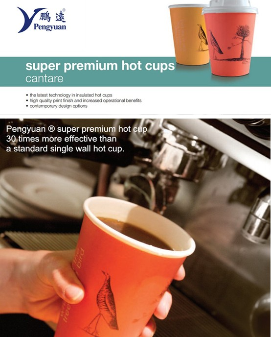 Single Wall Paper Cup with Handle for Hot Drinking