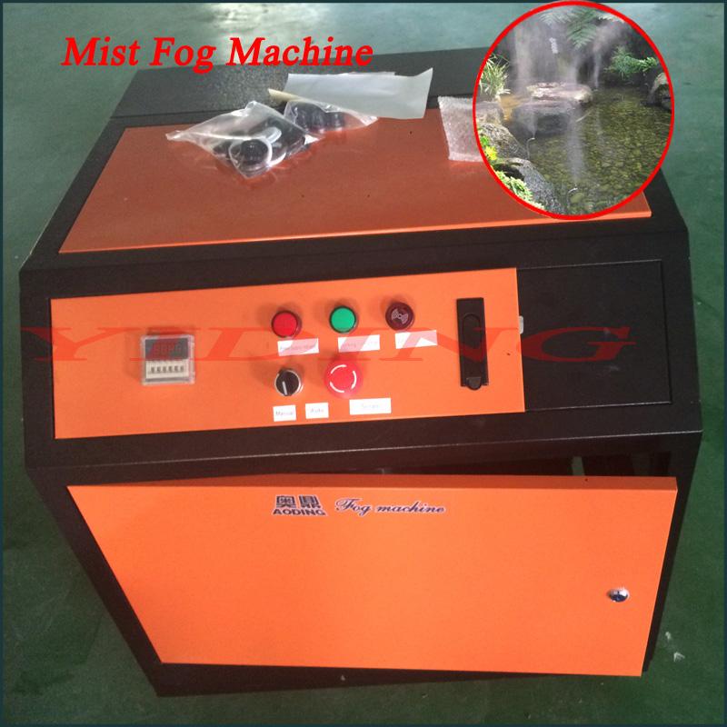 0.3L/Min 60bar Pressure Misting Fog Cooling Machine (YDM-2801A)