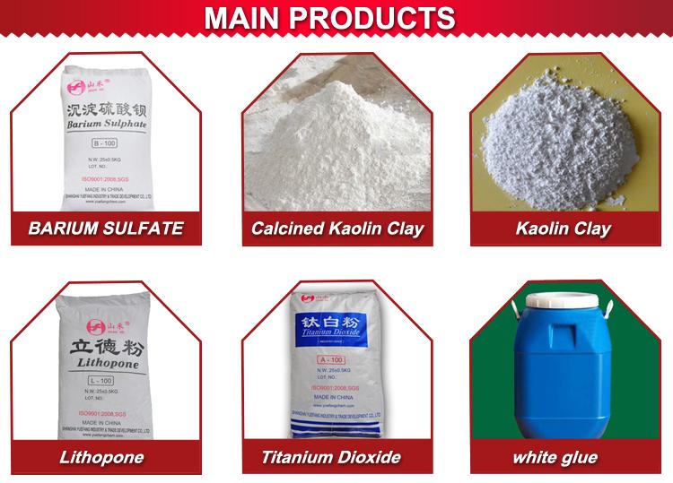 White Powder TiO2 Pigment for Rubber and Plastic