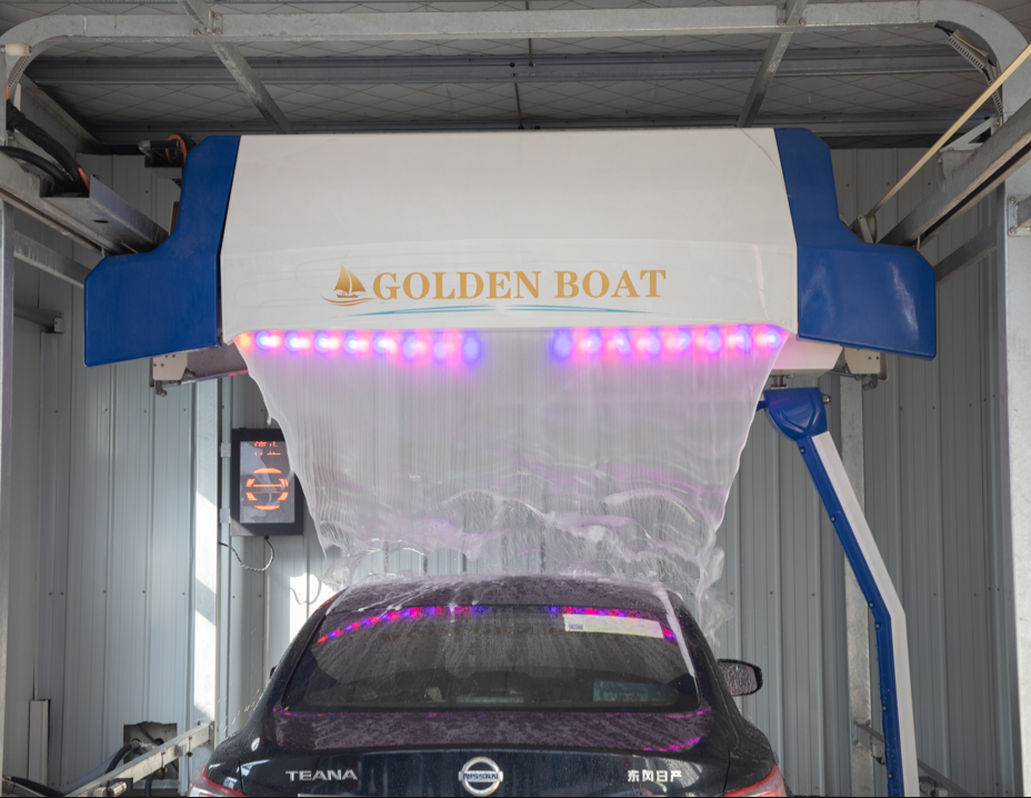 Self-Service Car Wash Machine