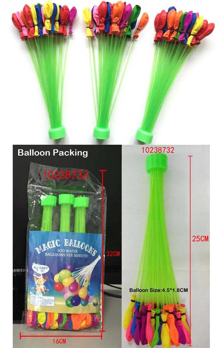 Promotion Gift 111 PCS Water Balloon Inflatable Water Toys with Latex Balloon (10238732)