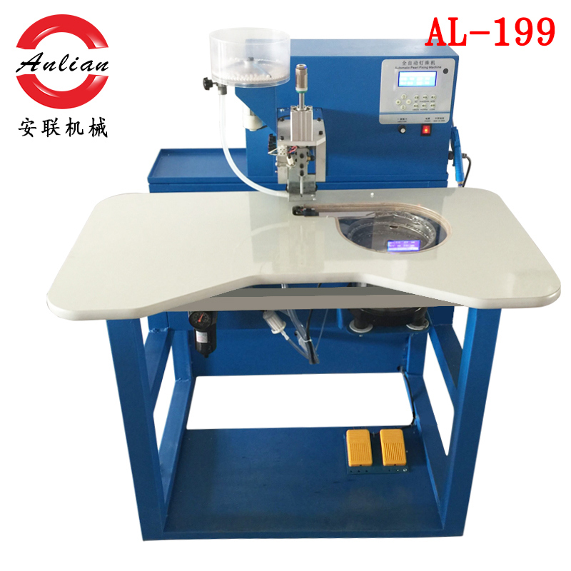 Artificial Leather Cloth Sewing Machine