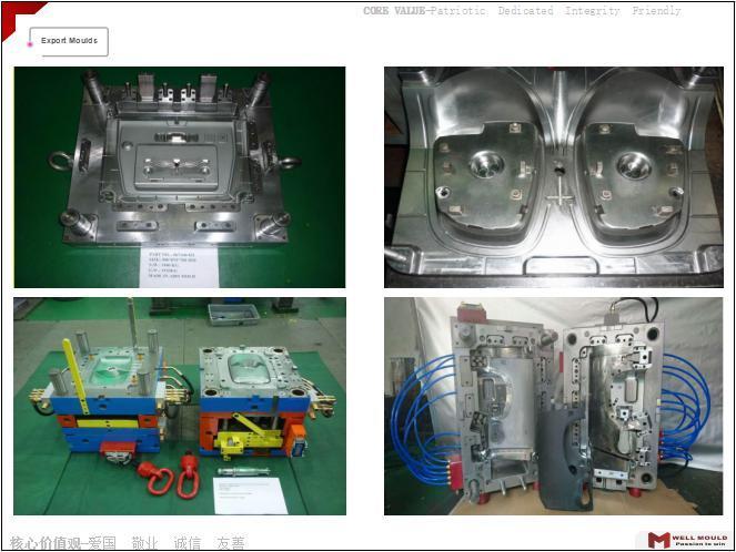 Multi Cavity Plastic Cap Lid Injection Mold