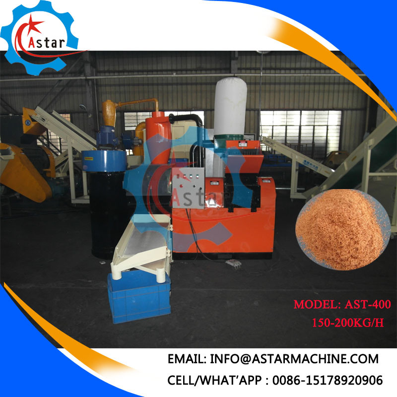 Copper Wire Recycling Machine/Copper Wire Granulator for Sale