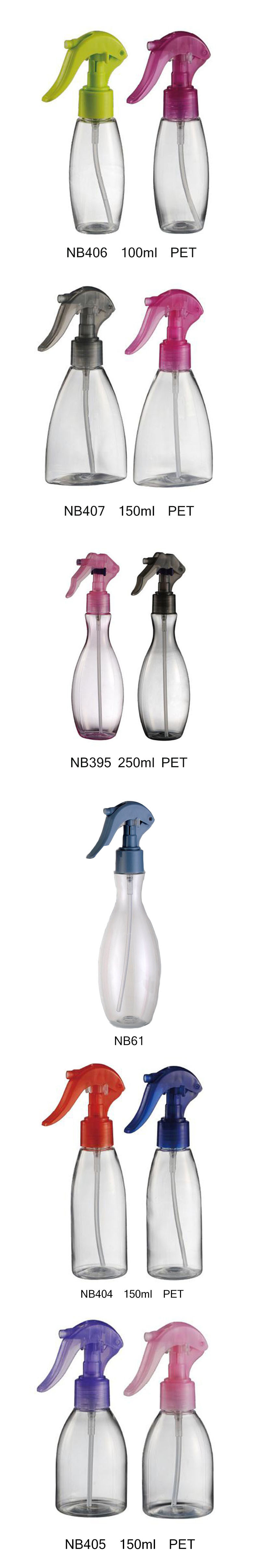 Plastic Trigger Sprayer Bottle for Cosmetics (NB404)