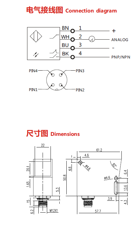 Lanbao Color Sensor (SPN-TCB-U-E2)