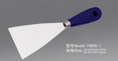 Ym06-1 Wooden Handle Putty Knife