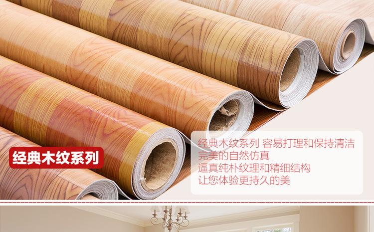 PVC Vinyl Sheet Vinyl Floor with Rolls