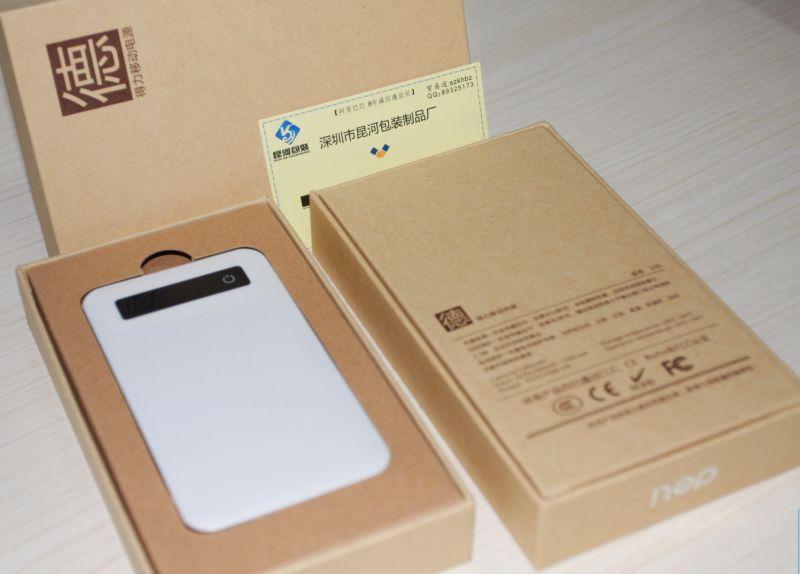 Custom Black Cardboard Packaging Hot-Stamping Logo Mobile Phone Box