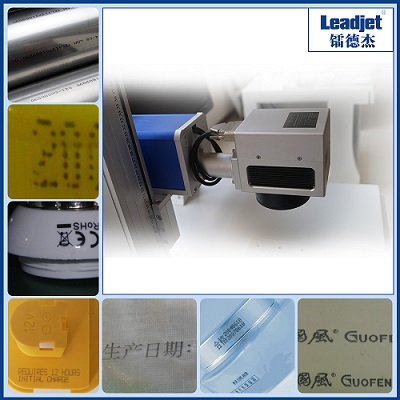 Industrial CO2 Laser Printer for Glass and Metal Marking